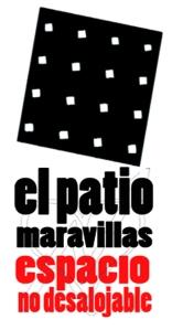 banner_patio