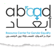 ABAAD-Resource Center for Gender Equality 2013-08-02 07-45-54